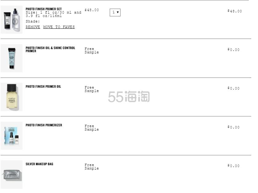 送4件好礼!Smashbox 美国官网 妆前乳+定妆喷雾套装 (约327元) - 海淘优惠海淘折扣|55海淘网