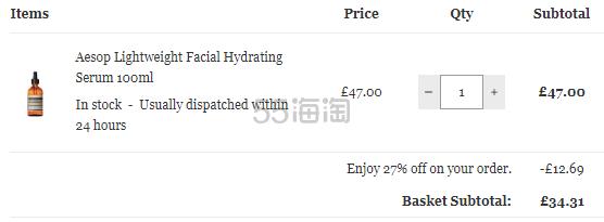Aesop 伊索 无油保湿精华 100ml £34.31(约308元) - 海淘优惠海淘折扣 55海淘网