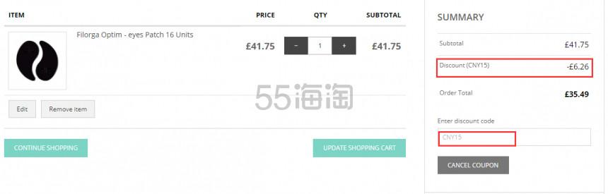 2件包邮!Filorga 菲洛嘉修复眼贴膜 16片 £35.49(约319元) - 海淘优惠海淘折扣|55海淘网