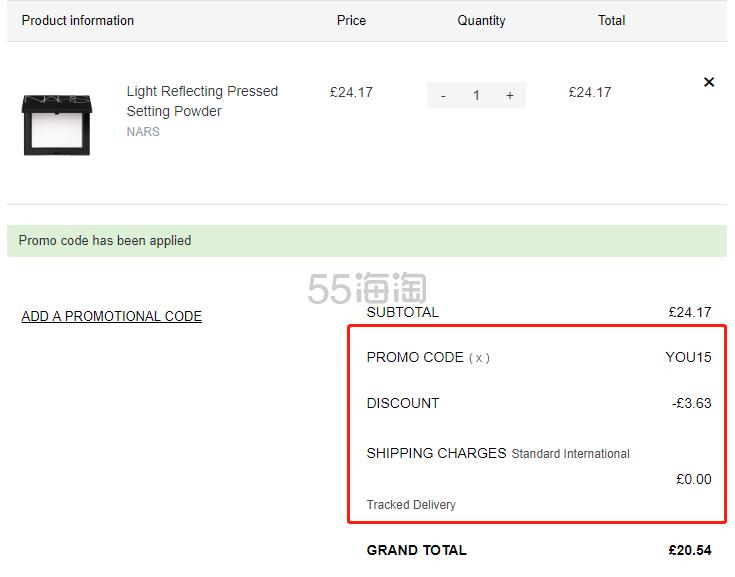 【限时1件免费直邮】NARS 裸光蜜粉饼 新版加量10g £20.54(约183元) - 海淘优惠海淘折扣 55海淘网