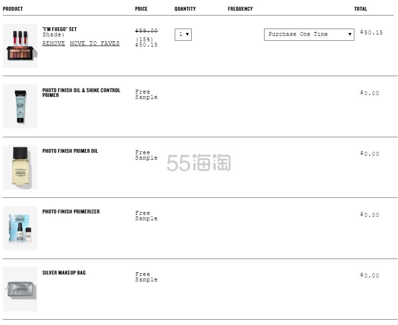 8.5折+4件好礼!Smashbox 美国官网 Im Fuego 套装 含热门唇釉 out loud 色号 .15(约341元) - 海淘优惠海淘折扣 55海淘网