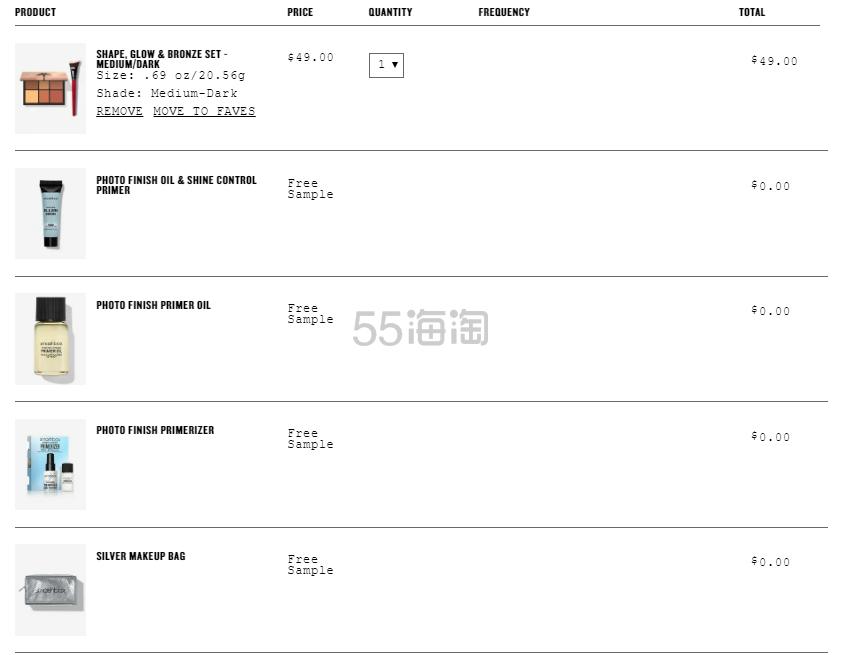 送4件好礼!Smashbox 官网 多功能彩妆盘+轮廓刷套装 (约333元) - 海淘优惠海淘折扣|55海淘网
