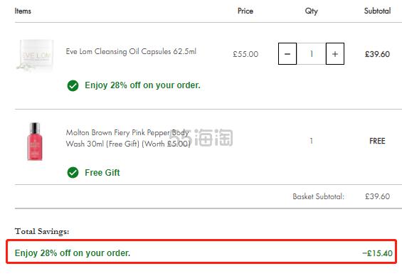 EVE LOM 卸妆油胶囊 62.5ml £39.6(约353元) - 海淘优惠海淘折扣 55海淘网