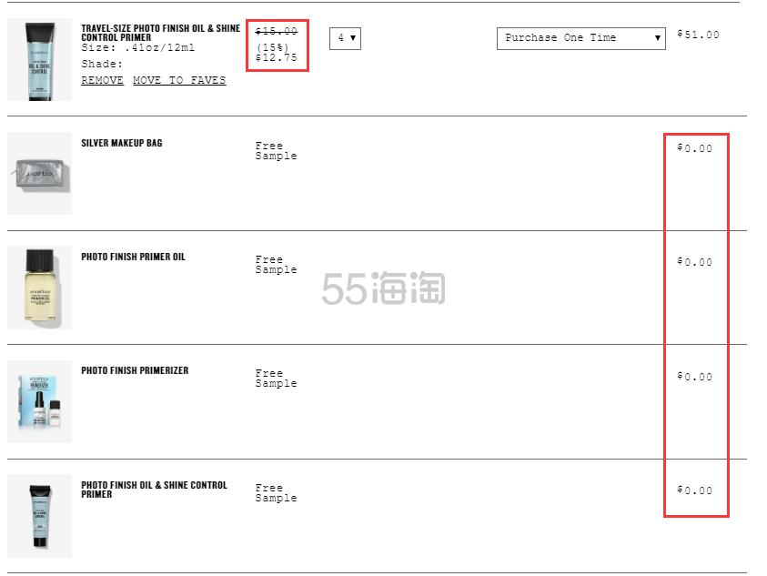 Smashbox 美国官网:精选妆前乳 旅行装 满立享8.5折 +满送4件好礼 - 海淘优惠海淘折扣|55海淘网