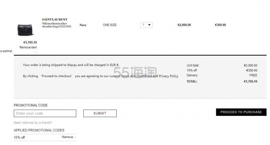 SAINT LAURENT Niki 中号深蓝色包包 €1,705.1(约12,967元) - 海淘优惠海淘折扣 55海淘网