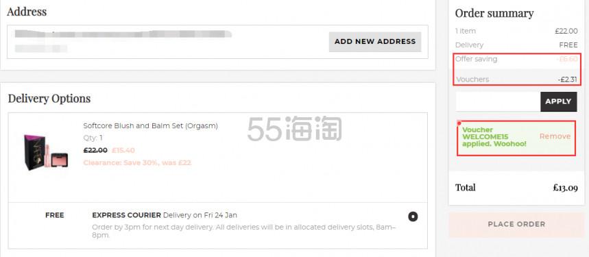 最后2件!NARS 限量 迷你口红腮红套装 (Orgasm) £13.09(约117元) - 海淘优惠海淘折扣|55海淘网