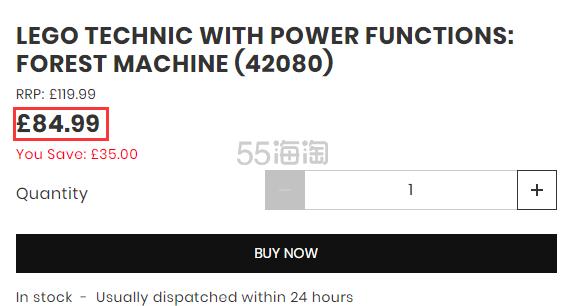LEGO 乐高 科技系列 机械组多功能林业机械 (42080) £84.99(约759元) - 海淘优惠海淘折扣 55海淘网