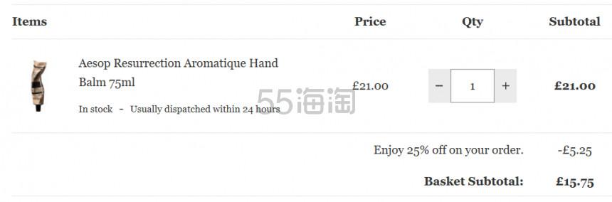 【补货】Aesop 伊索 赋活芳香护手霜 75ml £15.75(约142元) - 海淘优惠海淘折扣|55海淘网