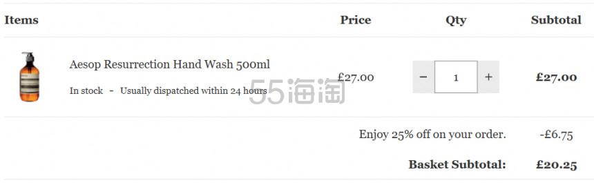 Aesop 伊索 赋活芳香洗手液 500ml £20.25(约183元) - 海淘优惠海淘折扣|55海淘网