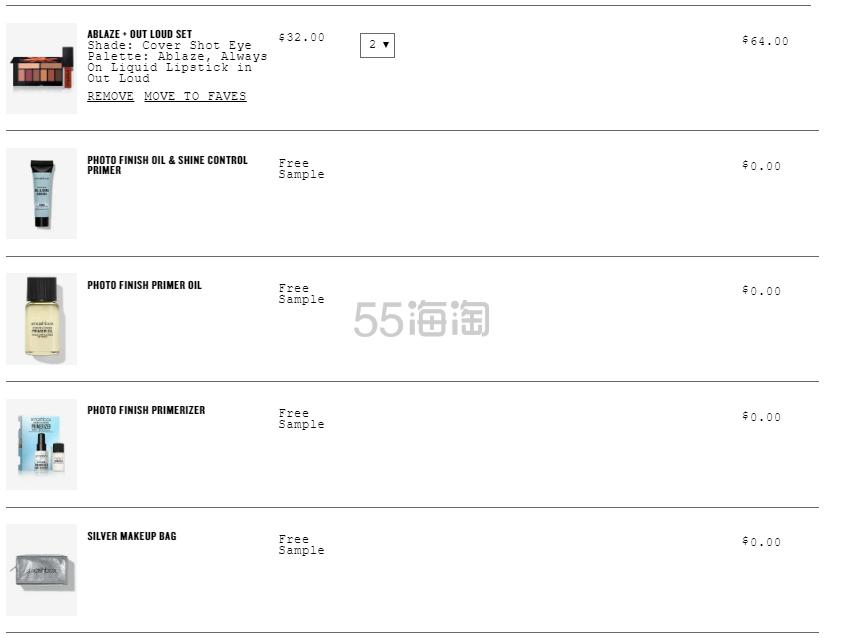 Smashbox ABLAZE 枫叶盘+ OUT LOUD 唇釉套装 (约222元) - 海淘优惠海淘折扣|55海淘网
