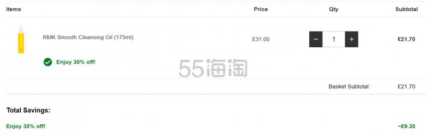 RMK 卸妆油 175ml £21.7(约196元) - 海淘优惠海淘折扣 55海淘网