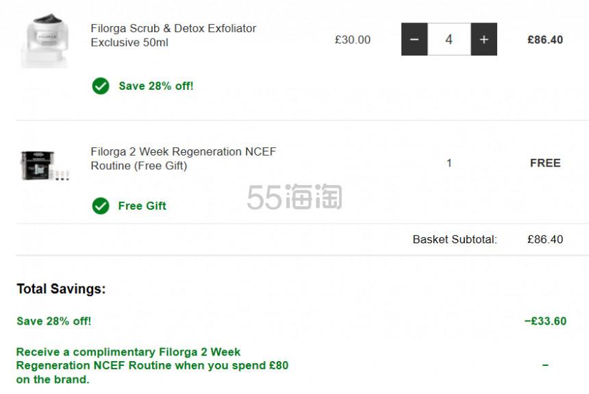 7.2折+赠礼!Filorga 菲洛嘉 新品去角质焕肤磨砂膏 50ml £21.6(约195元) - 海淘优惠海淘折扣 55海淘网
