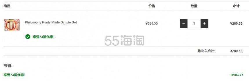 Philosophy 自然哲理 护肤套装 ¥280.6 - 海淘优惠海淘折扣|55海淘网