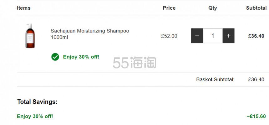Sachajuan 三茶官 保湿洗发水 1000ml £36.4(约328元) - 海淘优惠海淘折扣|55海淘网