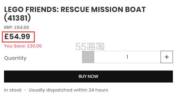 LEGO 乐高 好朋友系列 海上爱心救援船(41381) £54.99(约496元) - 海淘优惠海淘折扣|55海淘网