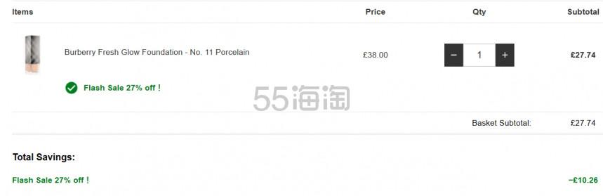 Burberry 巴宝莉 丝柔亮彩粉底液 色号全 £27.74(约251元) - 海淘优惠海淘折扣|55海淘网