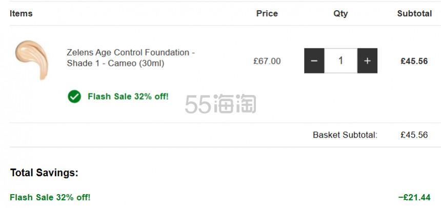 【1瓶免费直邮】6.8折!Zelens 养肤控龄粉底液 色号全 £45.56(约415元) - 海淘优惠海淘折扣|55海淘网
