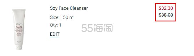 【55专享】Fresh 馥蕾诗美国官网:全场天然植物护肤 限时8.5折 - 海淘优惠海淘折扣|55海淘网