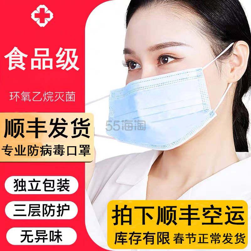 【春节正常发货】一次性加厚外科口罩 拼团39.8元 - 海淘优惠海淘折扣|55海淘网