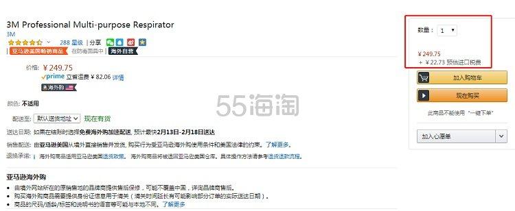 【中亚Prime会员】3M 专业有机蒸气防护面具 到手价272元 - 海淘优惠海淘折扣|55海淘网