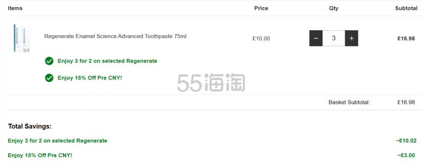 【可阳光清关】买3付2+额外8.5折!Regenerate 美白牙膏 75ml £5.66(约51元) - 海淘优惠海淘折扣|55海淘网