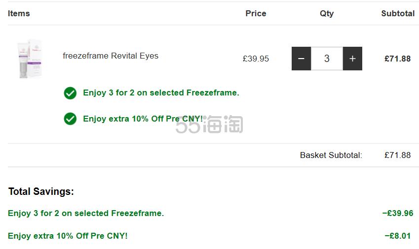 买3付2+额外9折!Freezeframe 赋活去皱眼霜 15ml £23.96(约217元) - 海淘优惠海淘折扣|55海淘网