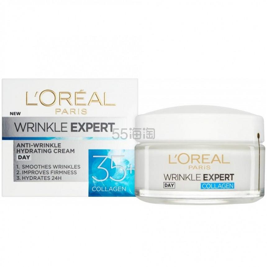 【中亚Prime会员】Loreal Paris 巴黎欧莱雅 Wrinkle Expert 35+ 胶原蛋白抗皱日霜 50ml 到手价72元 - 海淘优惠海淘折扣|55海淘网