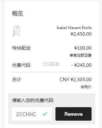 ISABEL MARANT ÉTOILE 经典连帽衫 ¥2,205 - 海淘优惠海淘折扣|55海淘网