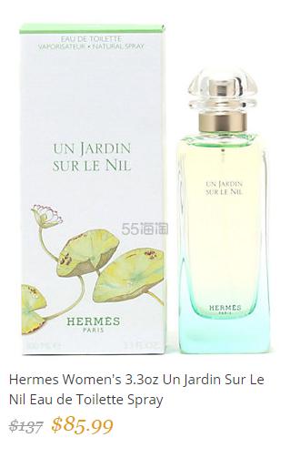 Hermès 爱马仕 尼罗河花园女士香水 100ml .99(约596元) - 海淘优惠海淘折扣|55海淘网