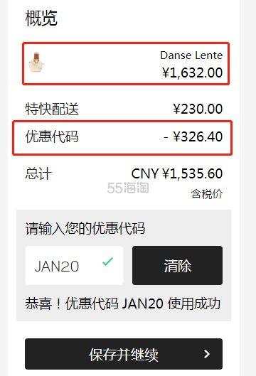 额外8折!DANSE LENTE Johnny 迷你水桶包 ¥1,305 - 海淘优惠海淘折扣|55海淘网