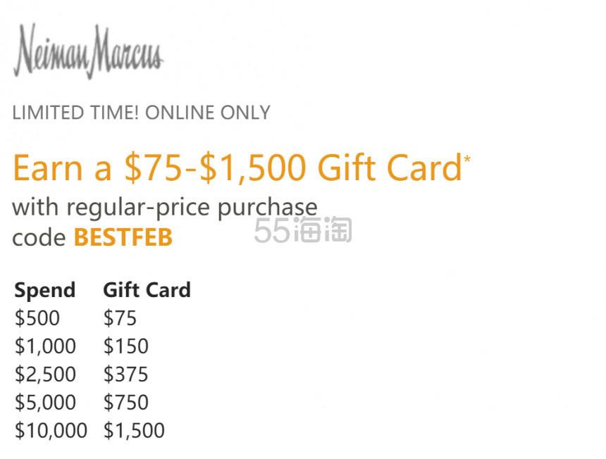Neiman Marcus:精选 时尚服饰鞋包 满0送手链+每满0返礼品卡 - 海淘优惠海淘折扣 55海淘网