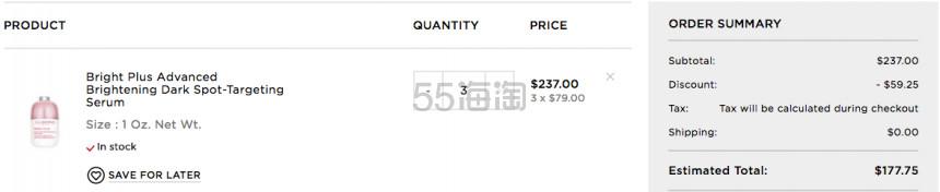 最高享7.5折!Clarins 娇韵诗 新款光芒小瓷瓶 美白精华 30ml .25(约411元) - 海淘优惠海淘折扣|55海淘网
