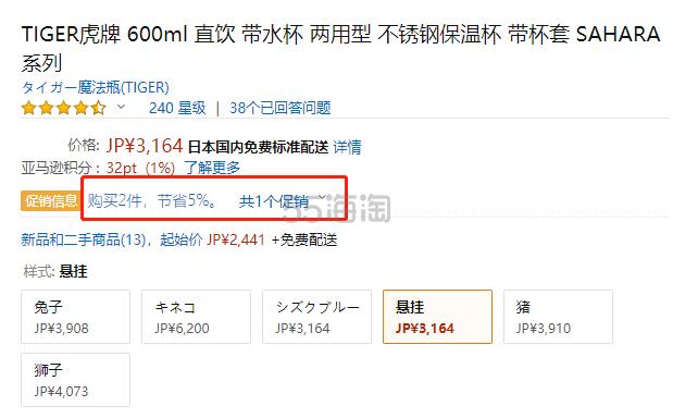 2件9.5折!【日亚自营】Tiger 虎牌 不锈钢保温保冷儿童直饮水杯 新款卡通绿色 800ml MBR-H08G-GD