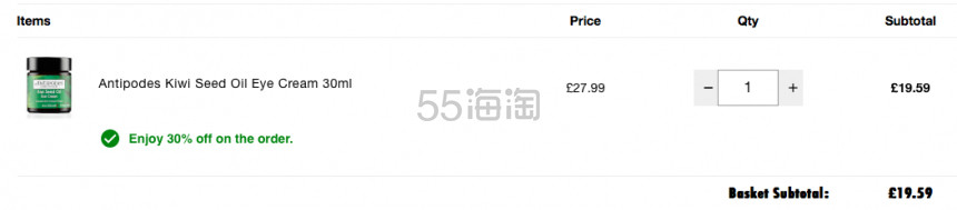 Antipodes 旷野奇异果籽眼霜 30ml £19.59(约177元) - 海淘优惠海淘折扣|55海淘网