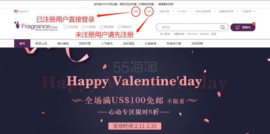 【5姐攻略】FragranceNet中文网:大牌和小众品牌香水等