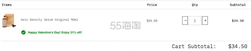 【55专享】定价优势!GROW GORGEOUS 生发防脱精华 90ml .5(约238元) - 海淘优惠海淘折扣|55海淘网