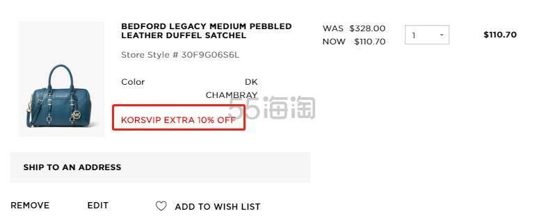 【随时失效】Michael Kors:精选特价款服饰鞋包