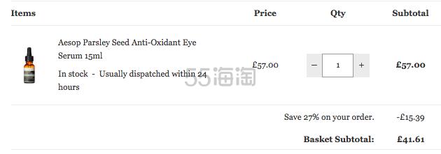 【55专享】Aesop 伊索 香芹籽抗氧化眼部精华 15ml £41.61(约379元) - 海淘优惠海淘折扣 55海淘网