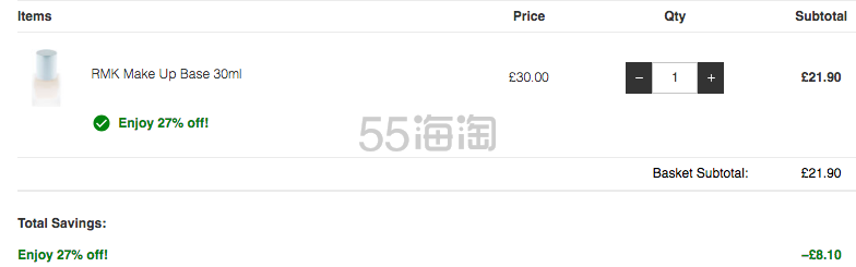 RMK 绢丝隔离霜/妆前乳 30ml £21.9(约199元) - 海淘优惠海淘折扣|55海淘网