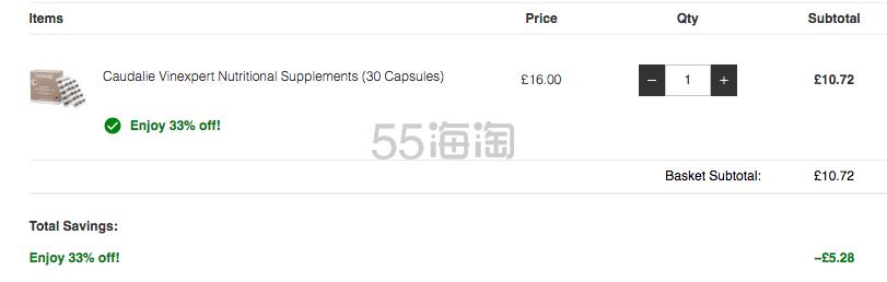 Caudalie 欧缇丽 大葡萄籽胶囊 30粒装 £10.72(约98元) - 海淘优惠海淘折扣|55海淘网