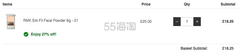 RMK Silk Fit 丝柔蜜粉饼 £18.25(约166元) - 海淘优惠海淘折扣 55海淘网