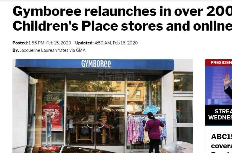 Gymboree 金宝贝关店近一年后再度复出