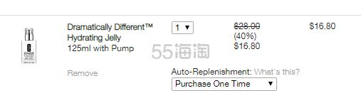 6折!Clinique 倩碧官网 透明黄油 125ml .8(约116元) - 海淘优惠海淘折扣|55海淘网