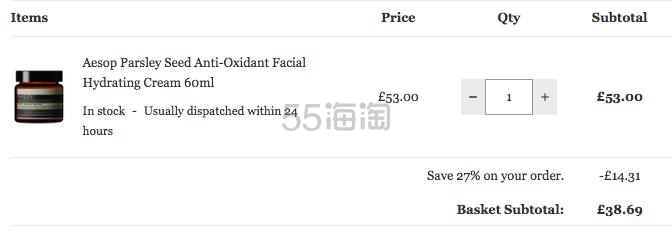 【55专享】Aesop 伊索 香芹籽抗氧化水润面霜 60ml £38.69(约353元) - 海淘优惠海淘折扣|55海淘网