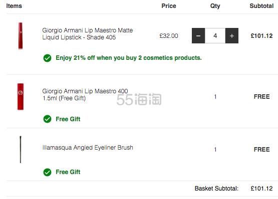满额送迷你400唇釉!Giorgio Armani 阿玛尼 红管唇釉 405号 £25.28(约230元) - 海淘优惠海淘折扣|55海淘网