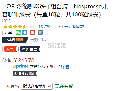 【中亚Prime会员】LOR 浓缩胶囊咖啡组合装 10盒/100粒 到手价268元 - 海淘优惠海淘折扣 55海淘网