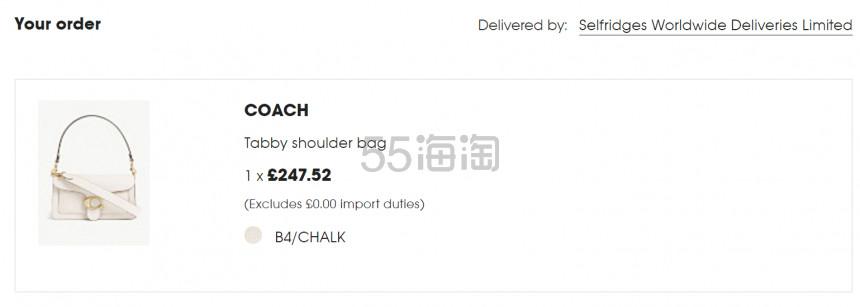 补货!COACH 蔻驰 Tabby 皮革肩背包 £247.25(约2,241元) - 海淘优惠海淘折扣|55海淘网