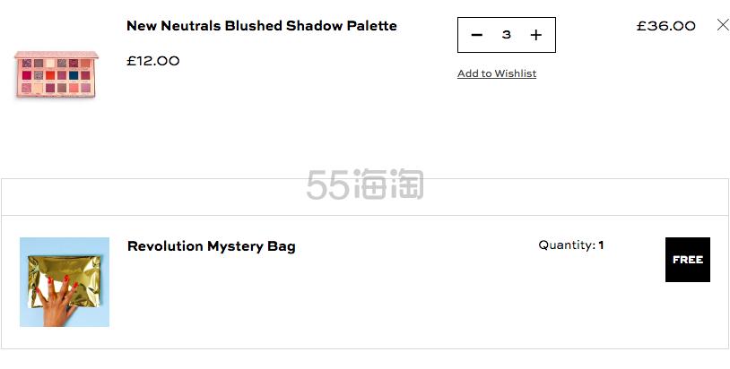 满额送礼包!Makeup Revolution 新品 New Neutrals Blushed 18色眼影盘 £12(约109元) - 海淘优惠海淘折扣|55海淘网