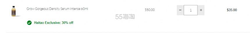 【55专享】GROW GORGEOUS 防脱生发精华液 加强版 60ml (约243元) - 海淘优惠海淘折扣|55海淘网