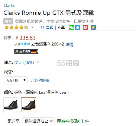 【中亚Prime会员】Clarks 其乐 Ronnie Up 男士真皮GTX防水短靴 到手价370元 - 海淘优惠海淘折扣|55海淘网